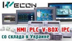 HMI панели и промышленные контроллеры WECON Technology