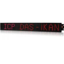 iKAN-124