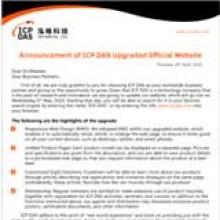 Объявление об обновлении официального сайта ICP DAS