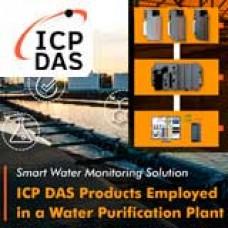Продукты ICP DAS, применяемые на заводе по очистке воды (Тайвань) - Умное решение для мониторинга воды