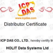 Сертификат официального дистрибьютора ICP DAS в Украине