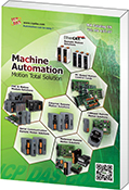 Machine Automation Solutions Catalog