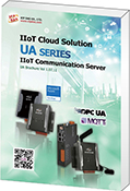 IIoT Cloud Solution:  UA Series IIoT Communication Server – UA Brochure